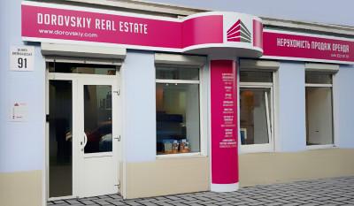 Dorovskiy Real Estate Office
